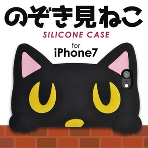 White Case Series iPhone SE Peeping Silicone Case