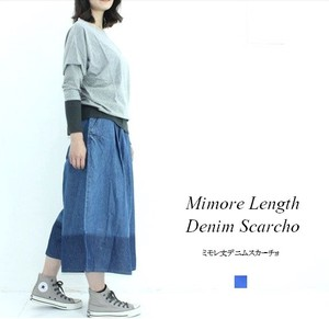 Denim Gaucho Pants Like a Skirt wide pants Gaucho Pants Bottom S/S