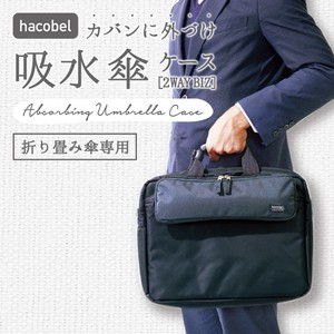 hacobel Water Absorption Case 2Way
