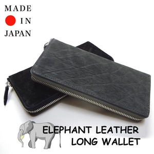 Made in Japan Fan Leather Long Wallet