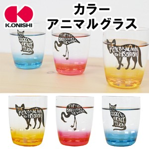 ONISHI-KEN SEIHAN Color Animal Glass