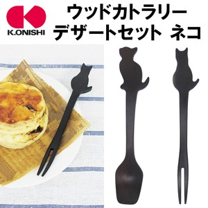 ONISHI-KEN SEIHAN cat Wood Cutlery Dessert Set cat