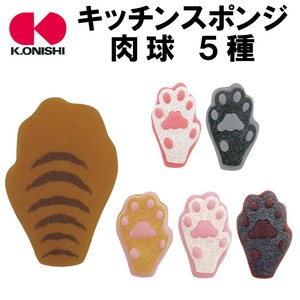 ONISHI-KEN SEIHAN cat Kitchen Sponge Cat Paw