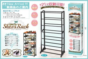 Assembly 7 Steps Shoes Rack