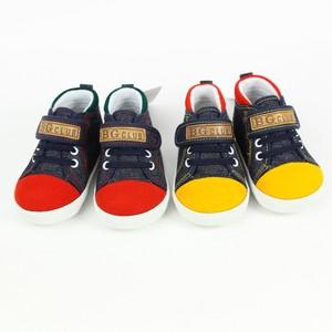 Custom Mens Fashion DIY Image Botany New Sneaker Canvas Shoes