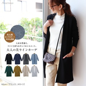 Cardigan Ladies Long Sleeve Long Long Knitted