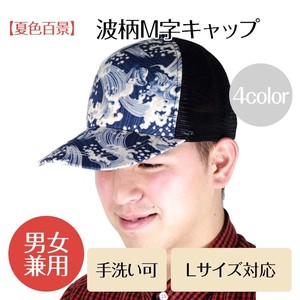 Cap Unisex Countermeasure