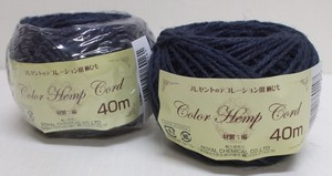 Color hemp Coat Ultramarine