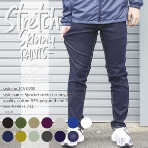 Pocket Stretch Skinny Pants