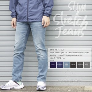 Pocket Stretch Denim Skinny Pants