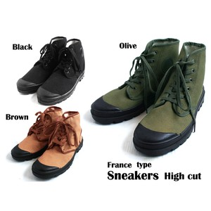 France Type Sneaker High-top 3 Colors