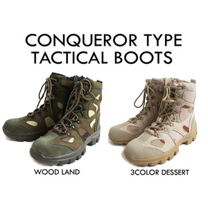 Boots 2 Colors