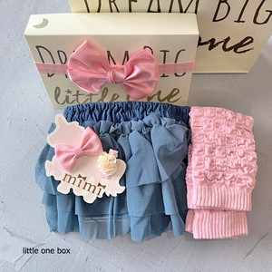 LITTLE Gift Leg Warmers Bloomers Birth