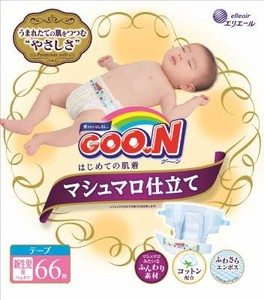 GOO.N First Time Underwear Marshmallow Tailoring Newborn 6 Pcs 4 Sets
