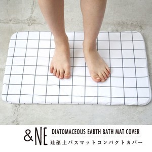 Diatomaceous Earth Bath Mat Compact Cover