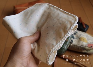 Double Gauze Handkerchief Ecru Dot