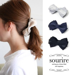 Stripe Ribbon Banana Clip Easy Arrangement