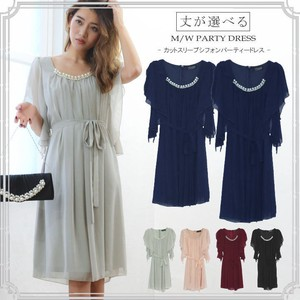 Appreciation Cut Chiffon Dress Wedding One-piece Dress