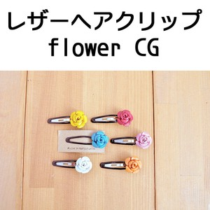 Leather Hair Clip