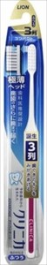 Clinica Advantage Toothbrush Compact Standard