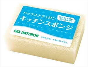 Pack Natu Kitchen Sponge Natural