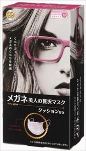 メガネ美人のぜい沢マスク 10枚箱入 【 マスク 】