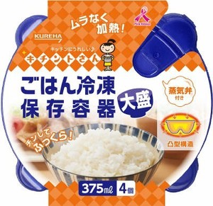Rice Freeze Storage Container 4 Pcs