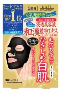 Clearturn Mask
