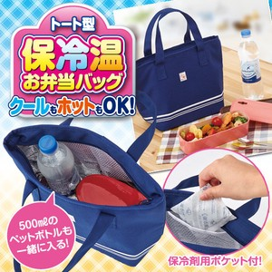 Tote Cold Insulation BENTO Bag