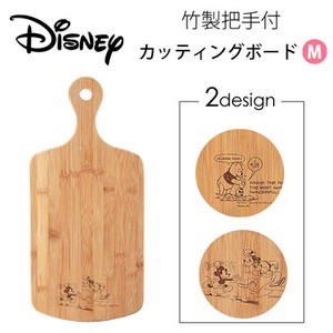 Disney Cutting Board