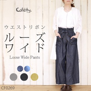 Cafetty wide pants Cafetty