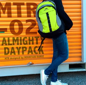 Daypack Storage Excellence Bag