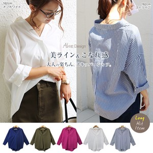 Shirt Blouse Ladies Over Dolman Top