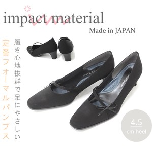 Effect Cushion Formal Pumps