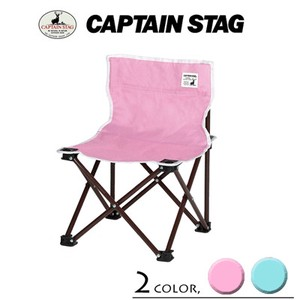 Captain Stag Compact Chair