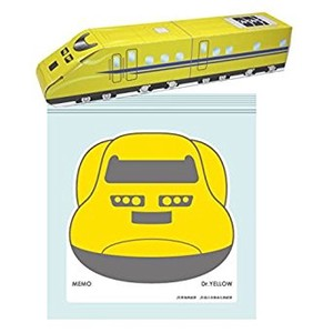 Shinkansen Bag 12 Pcs Yellow