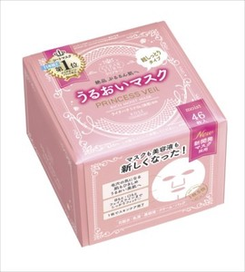 Clear Princes Veil Rich Moist Mask 12Sets
