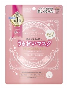 Clear Princes Veil Rich Moist Mask