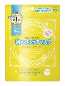 Clear Princes Veil Morning Skin Mask