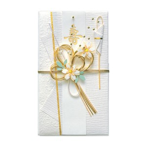 Gift Money Envelope Gift Money Envelope White