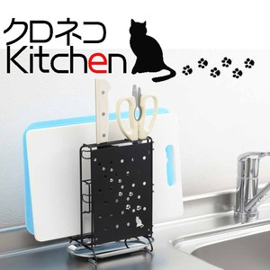 Black cat Kitchen Japanese Cooking Knife Chopping Board Kitchen Scissors Stand