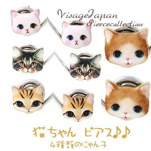 cat Pierced Earring Stainless Post Epoxy Cat Pierced Earring Pierced Earring