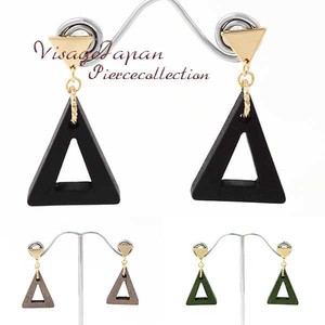 Wood Swing Triangle Pierced Earring Triangle Titanium Post Decoration