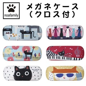 cat Eyeglass Case Closs