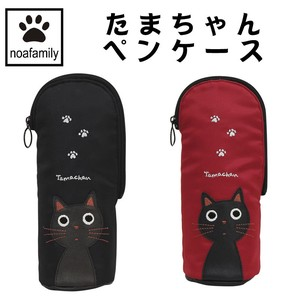 cat Tama-Chan Pencil Case