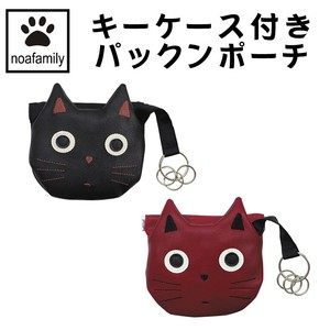 cat Key Case Attached Pack Pouch