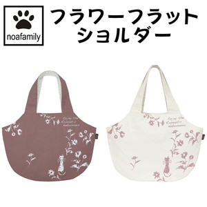 Noah Family Flower Flat Shoulder