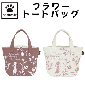 Noah Family Flower Bag