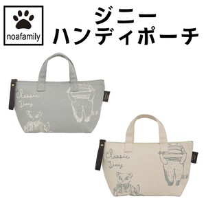 Noah Family Handy Pouch