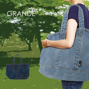 【売筋 】 RT.GRANDE DENIM-H